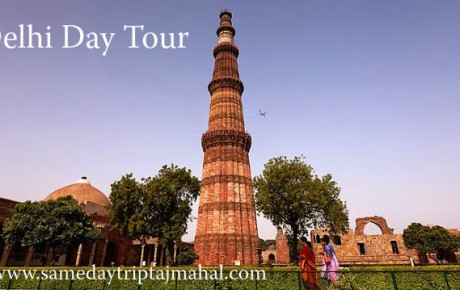 Delhi Day Tour by Car
